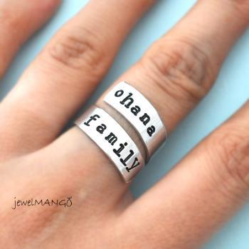Ohana Family ring, Custom Ring, Personalized Ring, Family ring, family gifts, Twist ring, wrapped ring, Adjustable ring